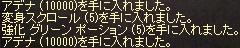 a0201367_10544832.jpg