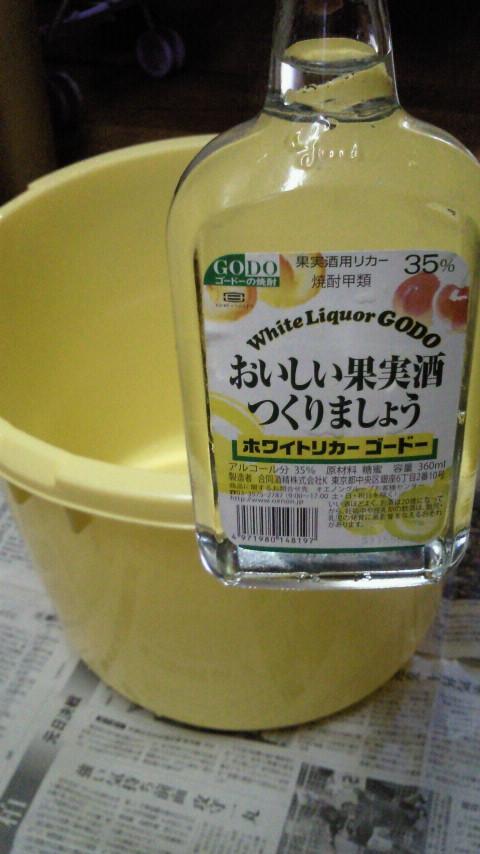 味噌作り☆とっても美味しそうな絵本「きょうのごはん」_e0160269_6412469.jpg