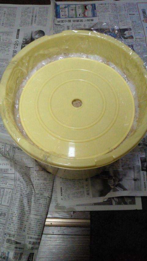 味噌作り☆とっても美味しそうな絵本「きょうのごはん」_e0160269_6435945.jpg
