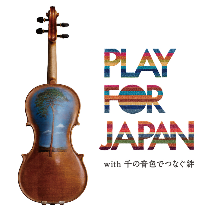 """PLAY FOR JAPAN with 千の音色でつなぐ絆""3/6配信決定!_c0029779_14384018.jpg"