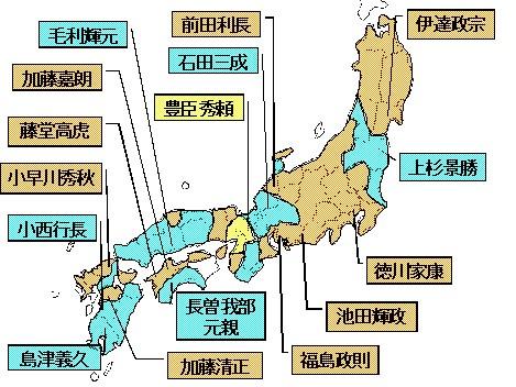 東西軍 Total War_e0040579_1037197.jpg
