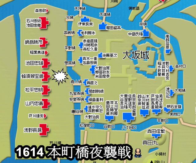 1614 本町橋夜襲戦_e0040579_3344582.jpg