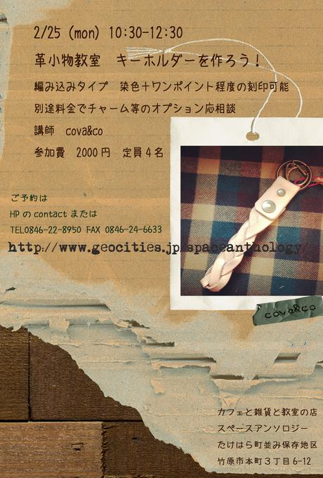 c0232387_1141356.jpg