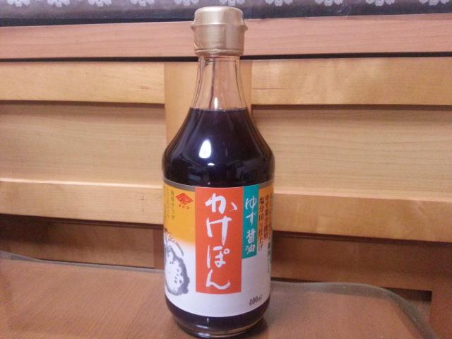 チョーコー醤油株式会社 ゆず醤油かけぽん¥450_b0042308_1141622.jpg