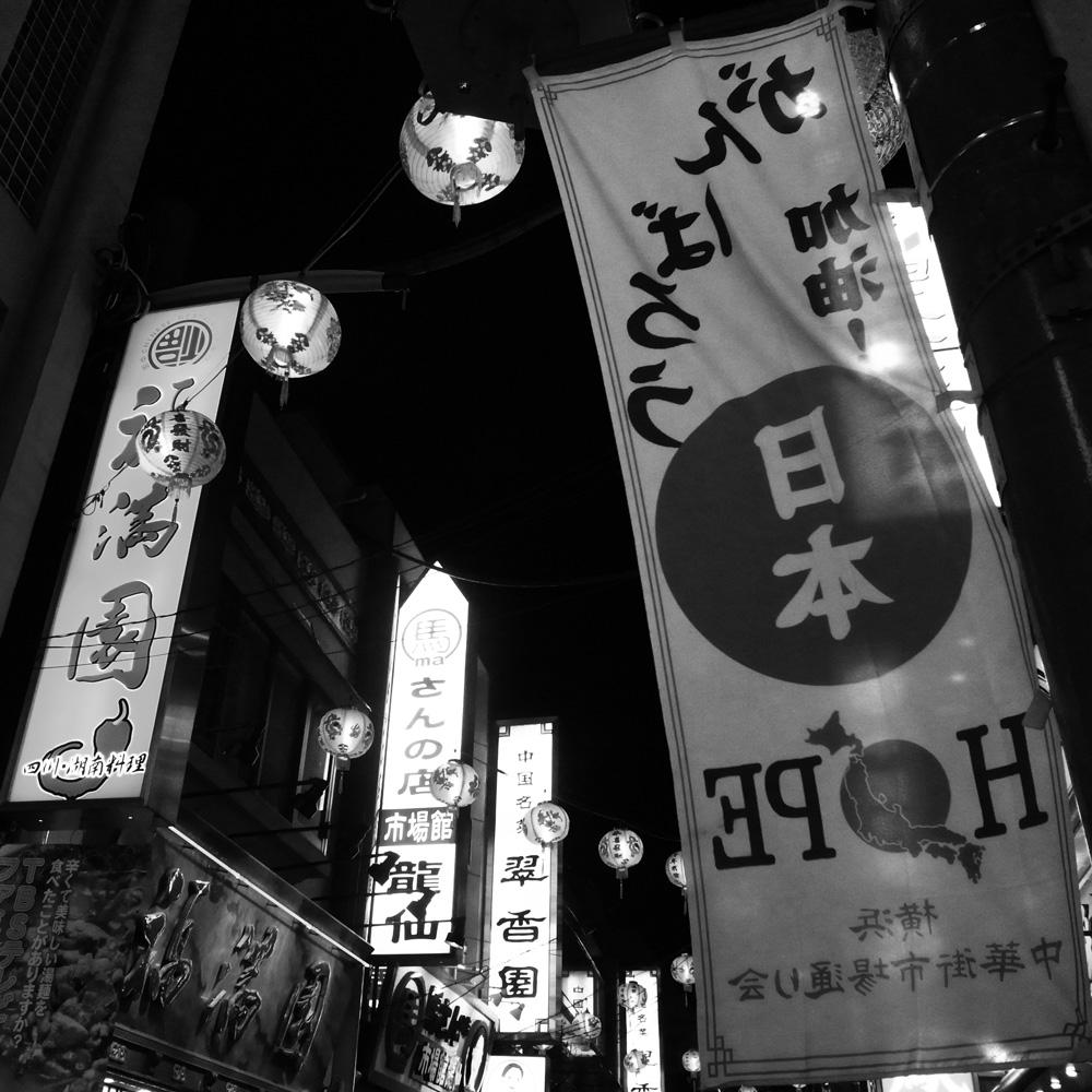横浜へ_e0004009_024534.jpg