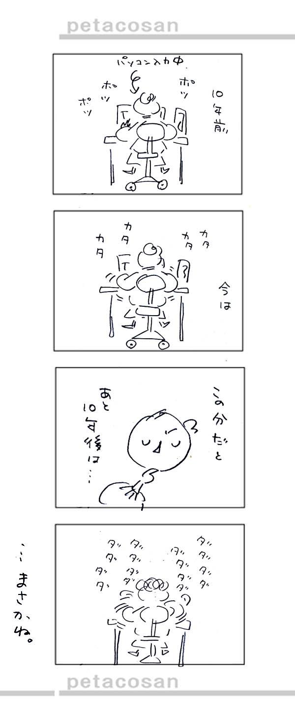 b0247911_16582086.jpg