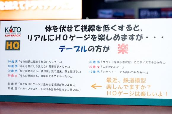f0229311_2011431.jpg