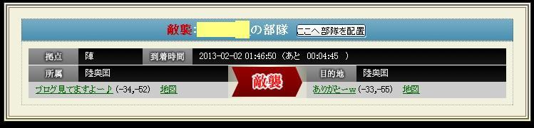 f0239317_232753.jpg