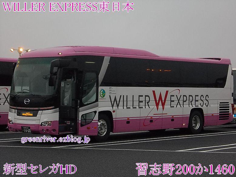 WILLER EXPRESS東日本 1460_e0004218_1950252.jpg