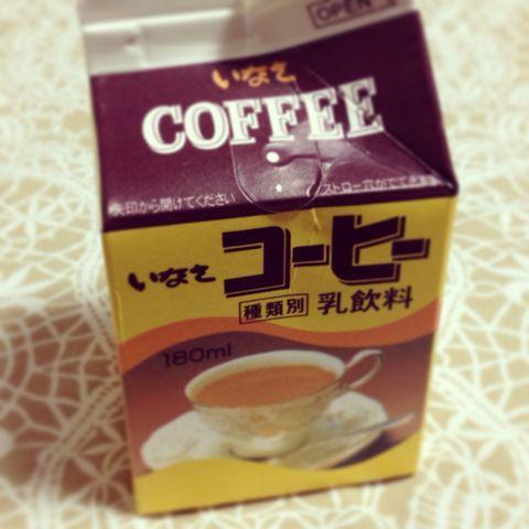 いなさコーヒー牛乳_e0131432_1905378.jpg