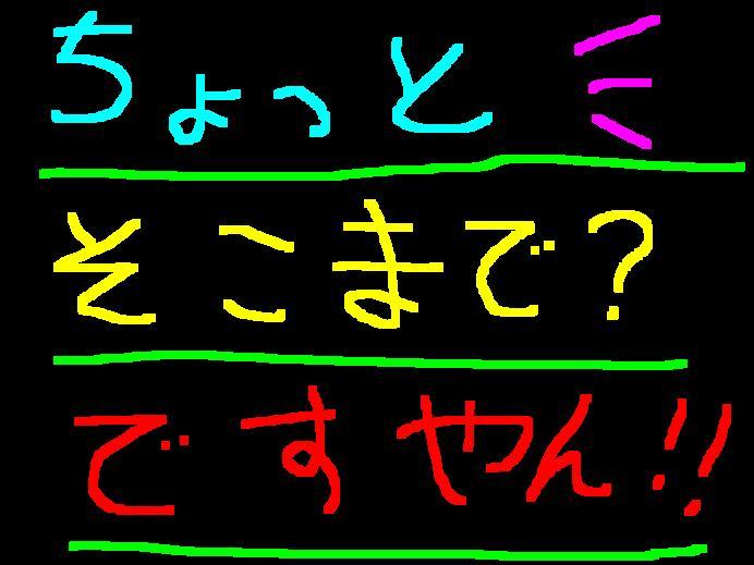 f0056935_19543955.jpg