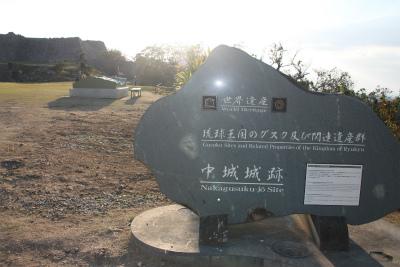 沖縄の旅_d0055236_15563658.jpg