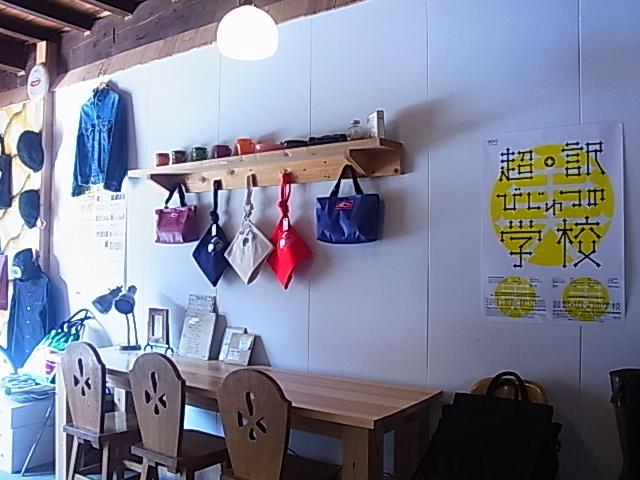 十和田市現代美術館_b0207642_12115321.jpg