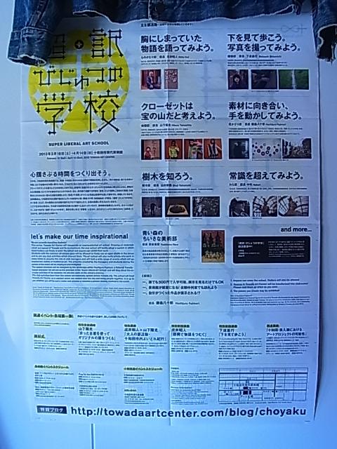十和田市現代美術館_b0207642_1216366.jpg