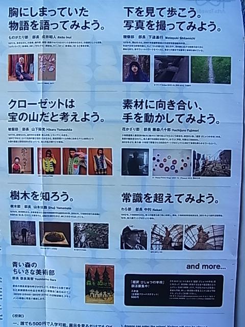 十和田市現代美術館_b0207642_12204353.jpg