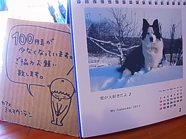 十和田市現代美術館_b0207642_12271721.jpg