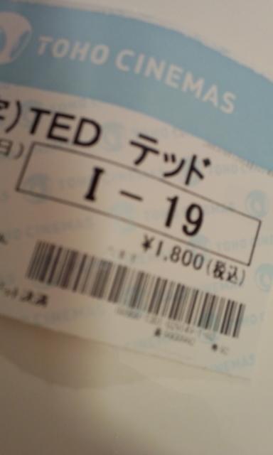 映画『テッド』_e0114246_7115567.jpg