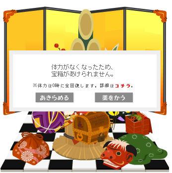 f0108346_033403.jpg