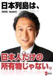安倍首相「国防軍・憲法改正」に意欲_a0103951_6265369.jpg