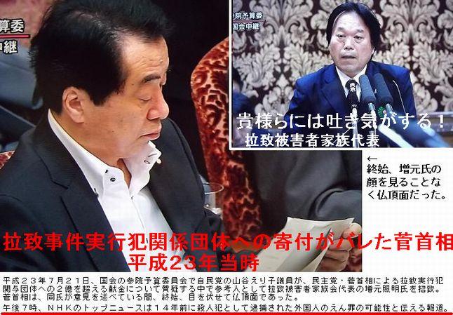 安倍首相「国防軍・憲法改正」に意欲_a0103951_6343536.jpg