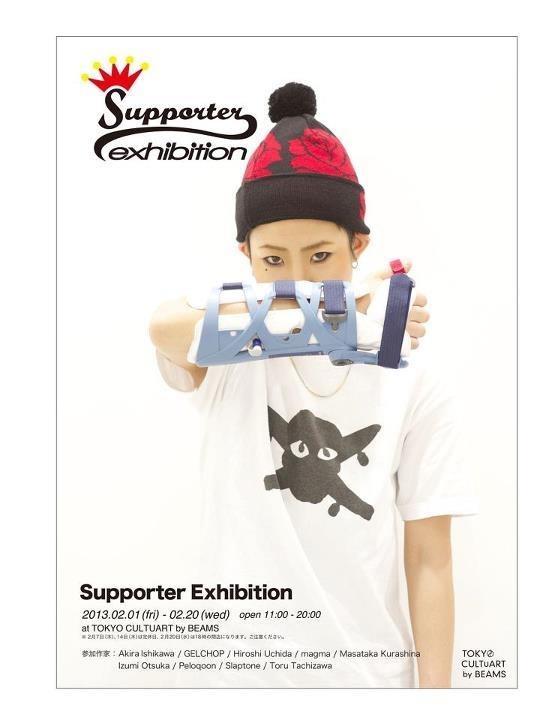 supporter exhibition_e0142956_10224590.jpg