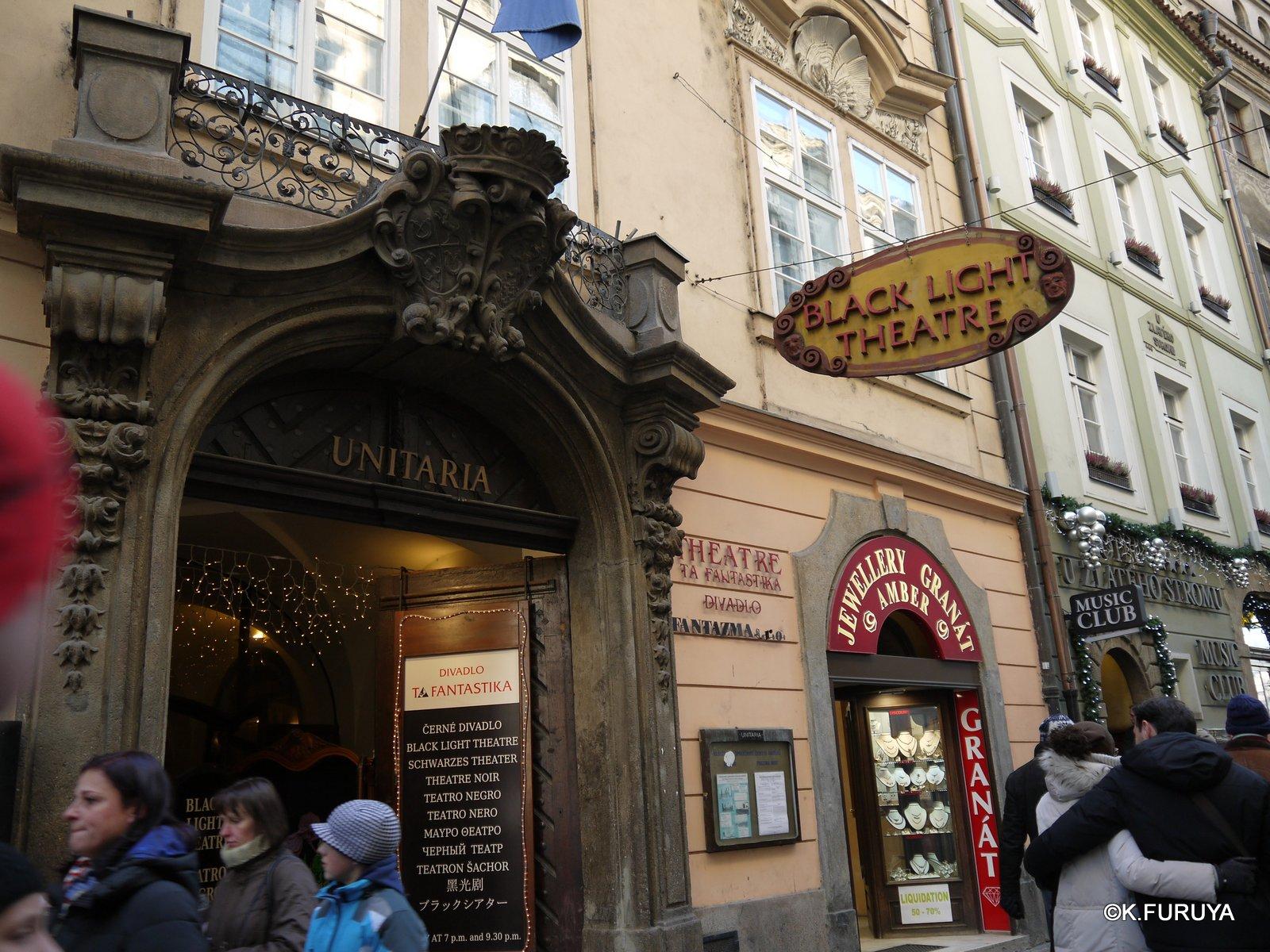 プラハ 8 カレル橋から旧市街へ_a0092659_1701024.jpg