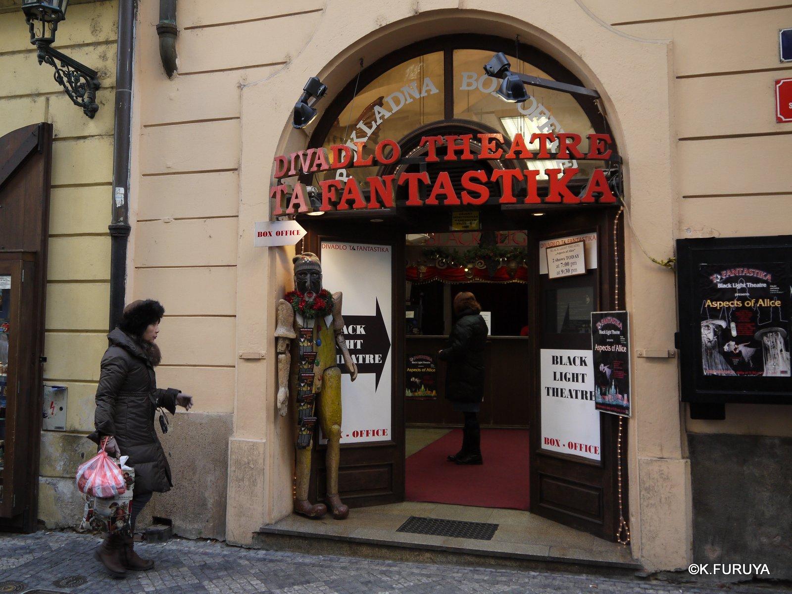 プラハ 8 カレル橋から旧市街へ_a0092659_1782810.jpg