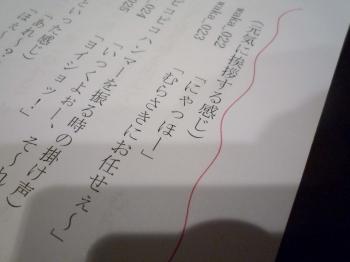 新曲『Last Stop』発売っ_d0174765_0105792.jpg