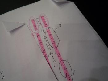 新曲『Last Stop』発売っ_d0174765_0112183.jpg