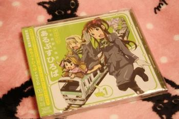 2010年カレンダー☆通販スタートっ!_d0174765_016314.jpg
