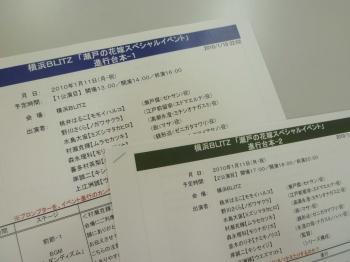 今週末は、名古屋&大阪だよっ♪_d0174765_0212177.jpg