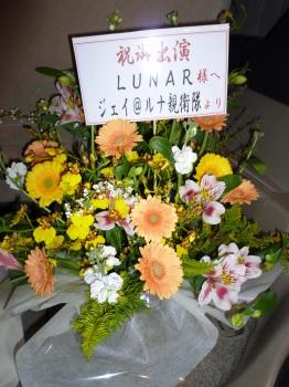 今週末は、名古屋&大阪だよっ♪_d0174765_0261525.jpg