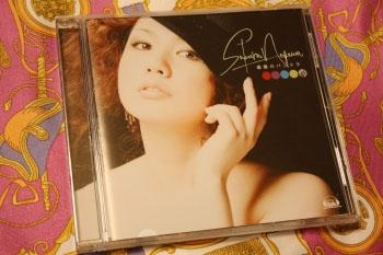 NEWシングル『塞塵のパンドラ』発売っ☆_d0174765_1816173.jpg