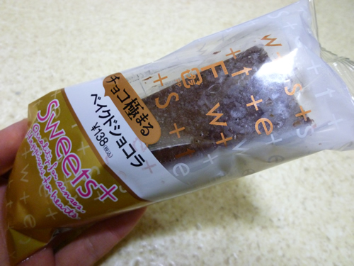 チョコ極まるベイクドショコラ@ファミマ_c0152767_091179.jpg