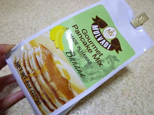 Mulvadi Gourmet Pancake Mix Banana_c0152767_23241956.jpg