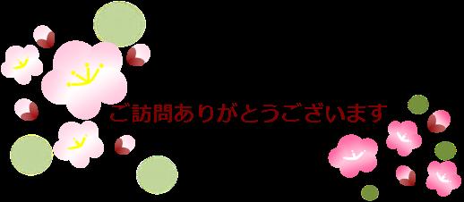d0012167_19181031.png