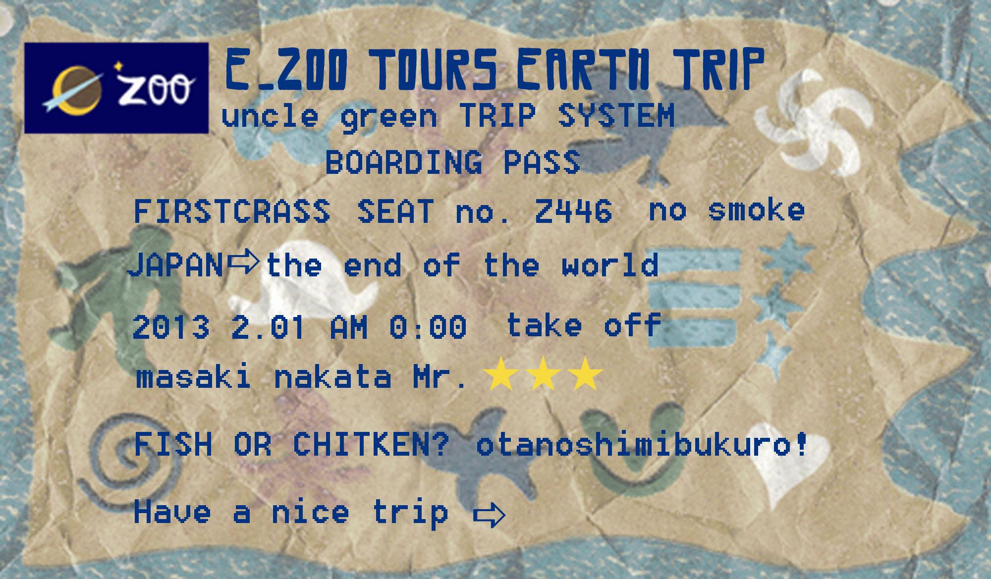 E-ZOO ツアーズ 2013_e0008674_1612583.jpg