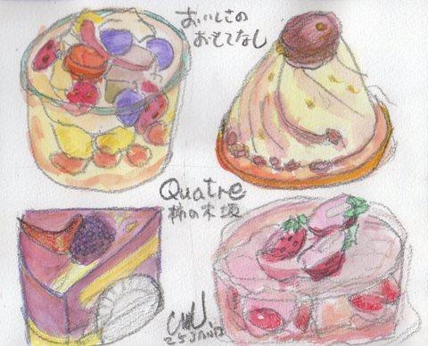 柿の木坂のケーキ_e0232277_1173483.jpg