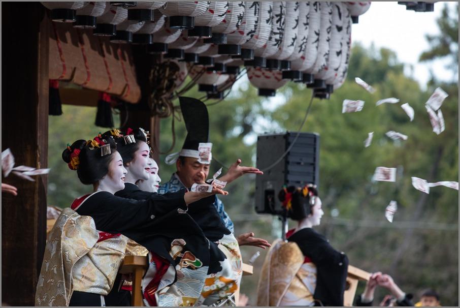 節分祭  ~八坂神社~_b0128581_23111752.jpg