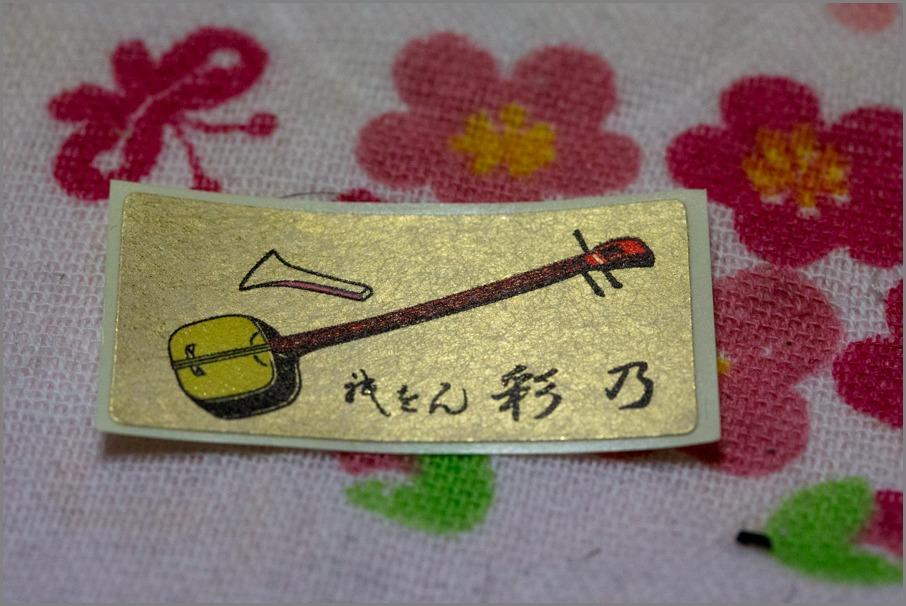 節分祭  ~八坂神社~_b0128581_23172277.jpg