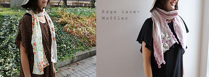 Edge Lace Muffler_b0195783_13511413.jpg