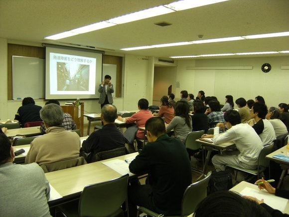 「発達障害の理解と対応」研修会_c0186983_14211523.jpg