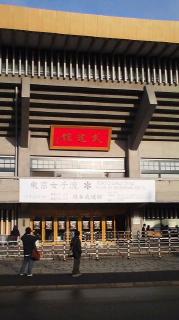 2012/12/22 東京女子流 日本武道館_d0144184_16562441.jpg