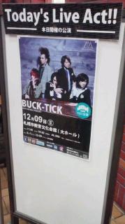 2012/12/9 BUCK-TICK  札幌市教育文化会館_d0144184_16575282.jpg