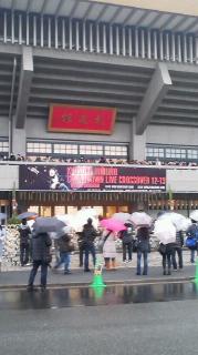 2012/12/30  氷室京介 日本武道館_d0144184_16594227.jpg