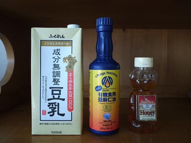 アレルギー痒みを抑える、フラックスオイル_e0271890_16494421.jpg
