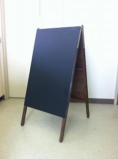 A型スタンドブラック黒板_c0215194_2194597.jpg