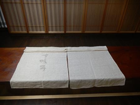 京都のれん紀行51 ともだちのれん「下鴨亭」 手仕事づくし麻づくし _c0069903_10464373.jpg