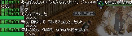 d0081603_0511577.jpg