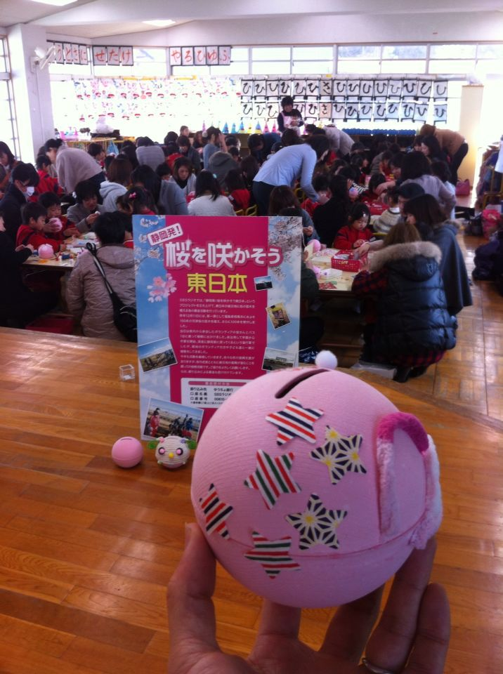 ほとけのこどもの支援活動。「静岡発!桜を咲かそう東日本!SBSラジオ」_b0188106_8555340.jpg